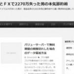 ブログのページ画像