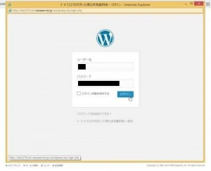 WordPressのインストール13