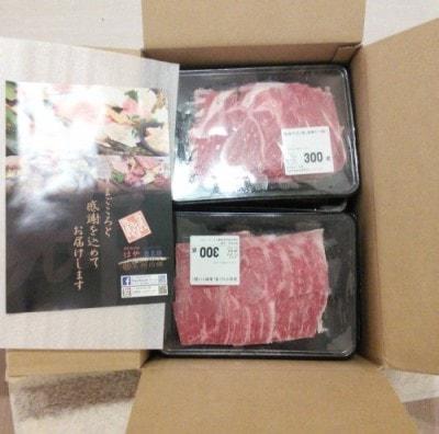 届いた牛肉